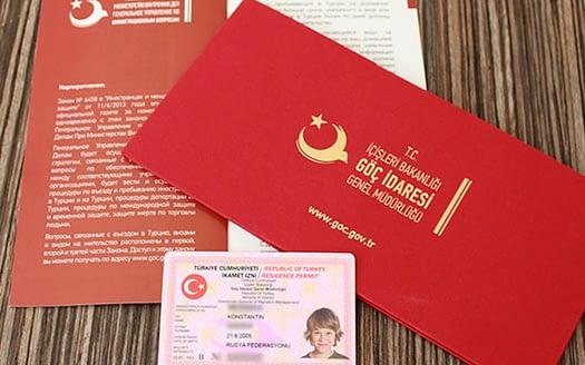Tourist Residence in Turkey